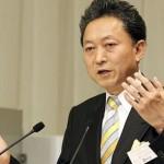 Японский премьер сократит выбросы парниковых газов на 25%